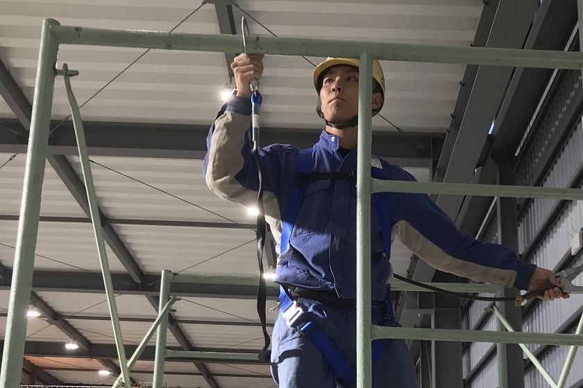 フルハーネス型墜落制止用器具 特別教育 加藤製作所