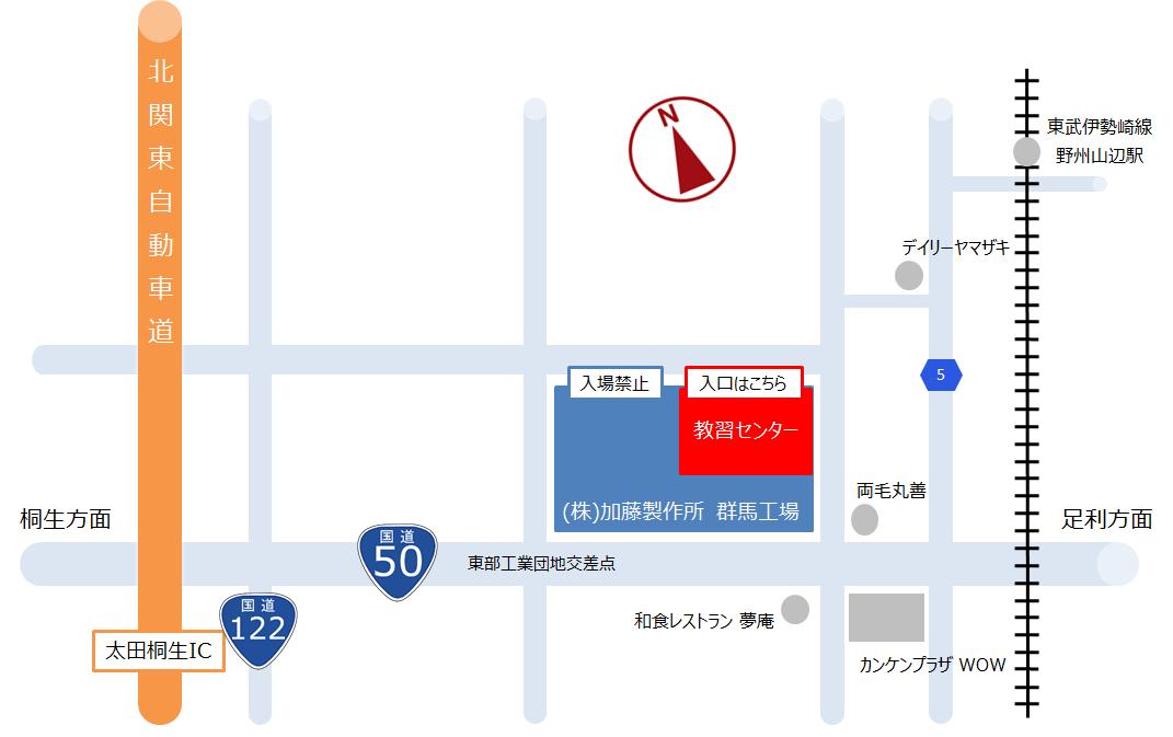 地図 加藤製作所